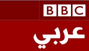منظمات حقوقية تؤكد: 28 الف حالة اختفاء في سوريا
